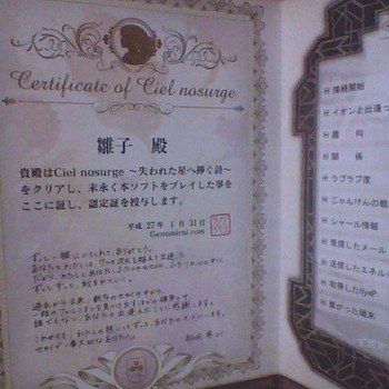 らすとめ (2).jpg